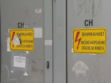 С близо 20 % по-висока консумация на ток на 6 януари отчетоха от ЧЕЗ