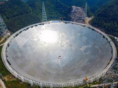 Засякоха втори мистериозен повтарящ се радиосигнал от Космоса