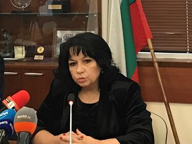 КЕВР и енергийното министерство започват спешна проверка на ЕРП-тата