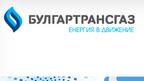 """Регистрирахме държавна компания за реализацията на газовия хъб """"Балкан"""""""