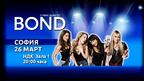 Световният феномен BOND с турне в България през март по случай 20-годишния си юбилей!