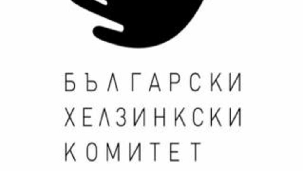 Кметът на Войводиново: БХК и ромски организации помагат на циганите да се върнат