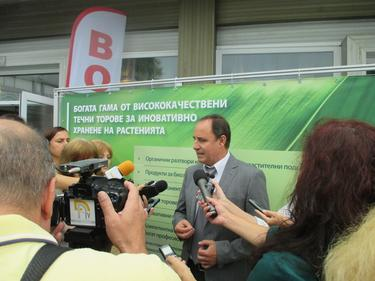 България ще се бори за намаляването на хранителните отпадъци