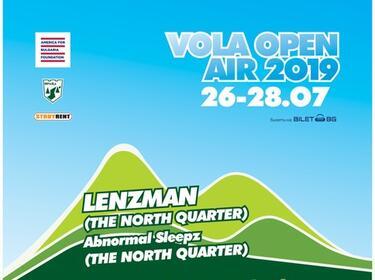 Музикалният фестивал Vola Open Air отново ще зарадва меломаните през юли