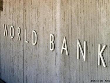 Световната банка ще има център за услуги в София