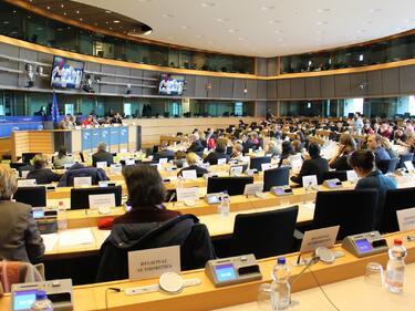 ЕП спира преговорите за присъединяване на Турция към ЕС