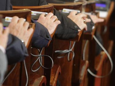 НС единодушно избра Бойко Атанасов за председател на КФН