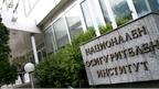 ВМРО иска връщане на старата формула за пенсиите