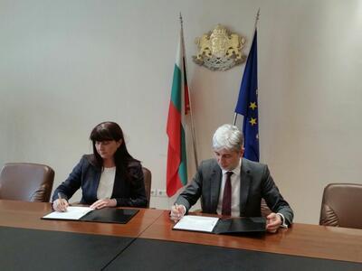 Община Лом ще укрепва свлачища с 8.5 млн. от ЕС