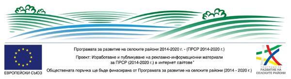 Д-р Мадлена Бояджиева, кмет на Тетевен: ПРСР има изключително значение за всички малки общини