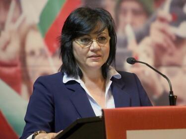 """""""Тренд"""": БСП ще е с две кампаниите за евровота - на Нинова и на вътрешната опозиция"""