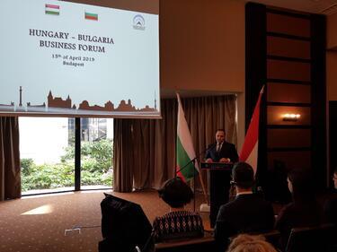 5.3% ръст на търговията с Унгария през 2018 г.