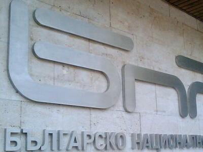 БНР остана без генерален директор