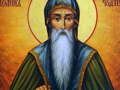Българите почитат небесния си закрилник