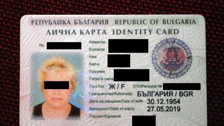 Karta Na Pazardzhishka Oblast Journey Bg Blgariya Turizm I