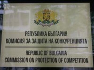 КЗК отказа да отмени победителя в конкурса за изграждане на Национална детска болница