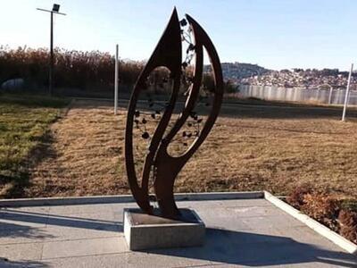 В С. Македония изтръгнаха паметната плоча на удавилите се в Охридското езеро осем българи