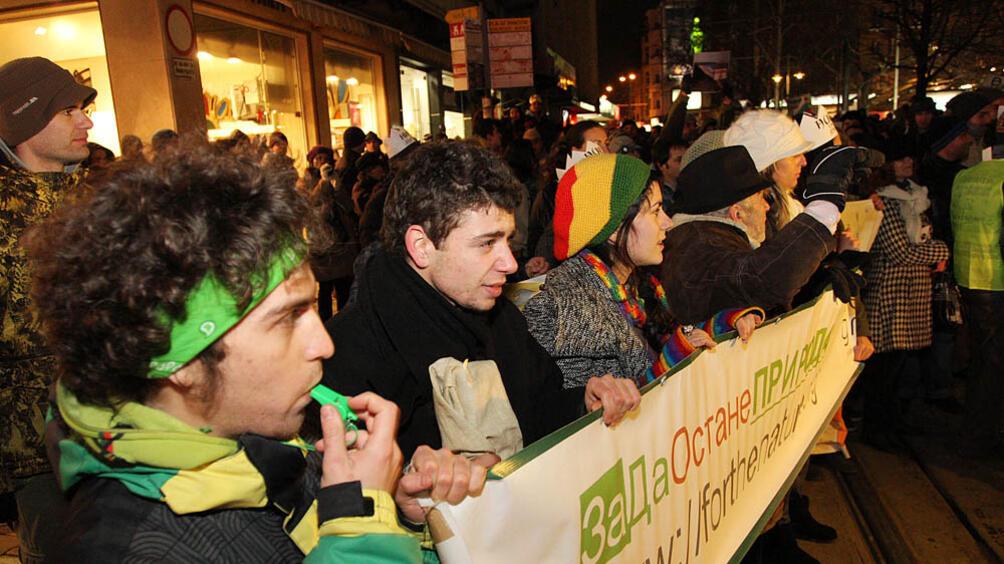 Снимка: Нов протест за Пирин пред парламента