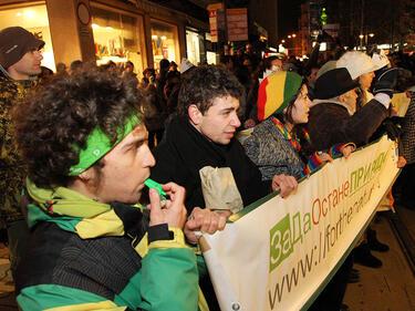 Нов протест за Пирин пред парламента