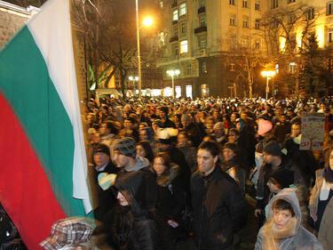 Евродепутат се включи в протестите за Пирин