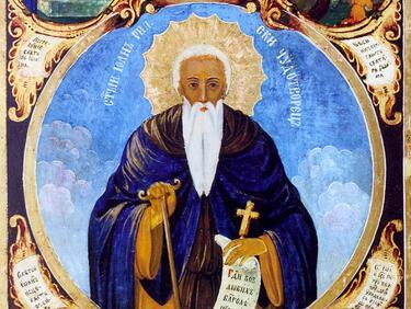 Небесният закрилник на българите: Св. Иван Рилски