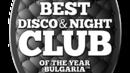 """""""Строежа"""" с най-много отличия от наградите Best DJ & Best Club на България"""