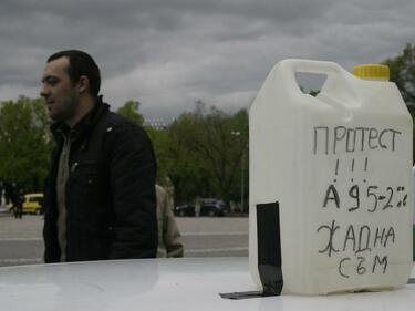 Шофьори на протест в Казанлък срещу цените на горивата и застраховката