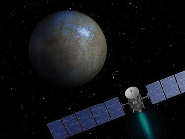 Наблюдавайте с бинокъл! Опасен астероид приближава Земята