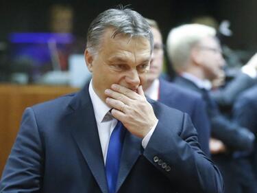 Унгария под сериозна заплаха да остане без глас в ЕС