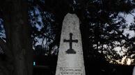 Почетоха загиналите в Белоградчишкото въстание