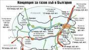 """Ще има ли нова версия на """"Южен поток""""? Москва ще каже през септември"""