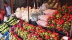Има ли спекула с цените на зеленчуците?