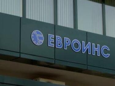 Резултат с изображение за евроинс