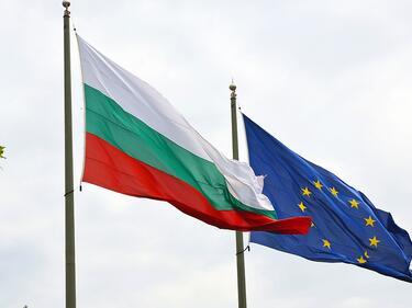 София не стига за всички гости на председателството на ЕС