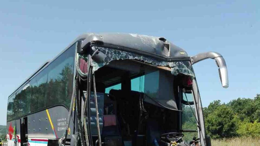 11 души са загинали, а 44 са ранени при катастрофа
