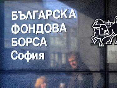 Индексите на БФБ-София нарастват колебливо