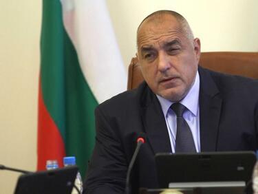 Излишъкът в бюджета нямало да се раздава, ще отиде за европроекти