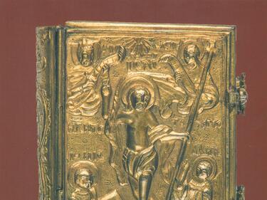 НИМ събра и издаде уникални книги от експозицията си