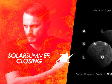SOLAR Summer закрива сезонa с Mark Knight
