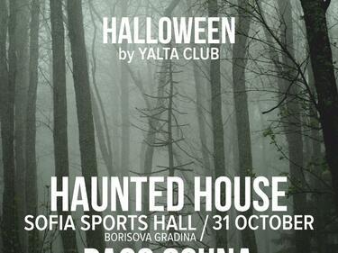 Halloween 2017 by YALTA CLUB