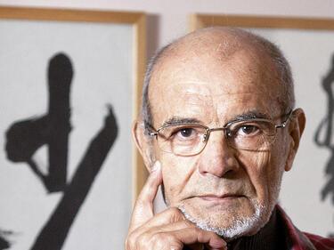 Валидираха марка с лика на художника Димитър Трендафилов