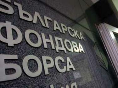 Индексите на БФБ-София тръгнаха нагоре в началото на новата седмица