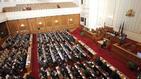 След 3 часа разправии: НС смени тримата министри