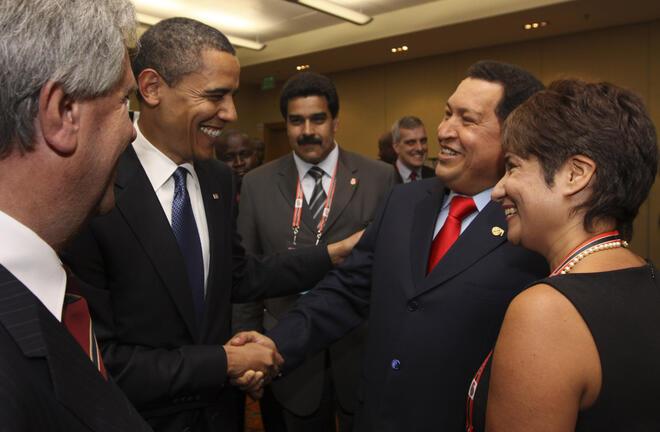 Почина Уго Чавес