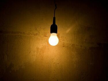 Стопли се - сметките за ток паднаха