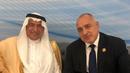 Премиерът се срещна с министъра на външните работи на Кралство Саудитска Арабия