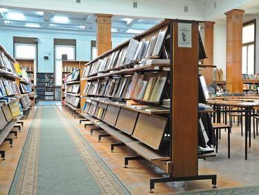 Онлайн каталог обединява библиотеките у нас