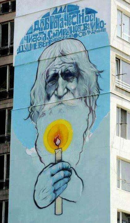 Добротата оживя с появата на най-красивия графит в София!